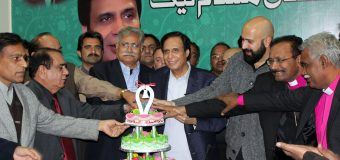 Video Footage for Channels 15-12-2016 (Cake Cutting @ PML House)