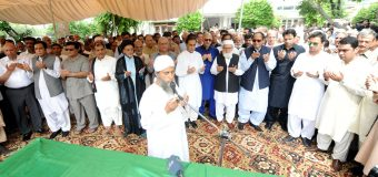 Prominent personalities of all walks of life attend funeral prayer of Pakistan Movement leader Syed Amjad Hussain
