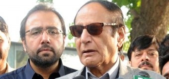 Government giving threats, JIT not investigation institution but Supreme Court, Ch Shujat Hussain
