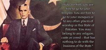Realization of dream of the Quaid-i-Azam a debt on all of us, Ch Shujat Hussain, Parvez Elahi, Moonis Elahi