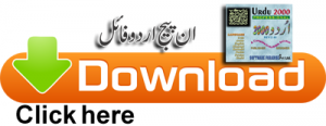 urdu-download