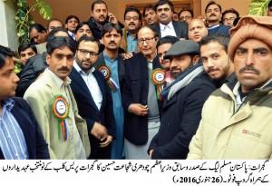 Photo CSH 01 {Jan26-16}-Urdu