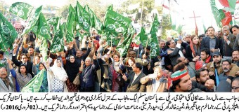 Rulers should pay attention to education and health of people instead of dollars making projects: PML