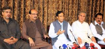 Panama Leaks: Ch Parvez Elahi and Shah Mahmud Qureshi reach consensus