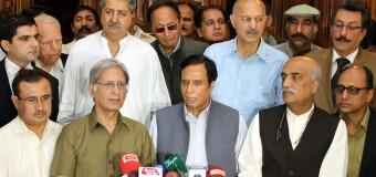 حکومتی ٹی او آر مسترد، وزیراعظم سے احتساب شروع ہو، پاکستان مسلم لیگ اور پیپلزپارٹی میں اتفاق