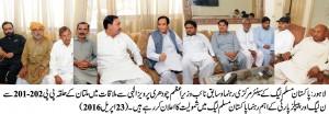 Photo CPE 01 {Apr23-16}-Urdu