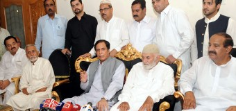 N-League wants to repeat history of rigging by getting Election Commission of its choice formed: Ch Parvez Elahi