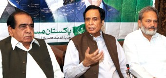 Mahmud Achakzai violated the Constitution and oath, should be proceeded against under Article 6: Ch Parvez Elahi