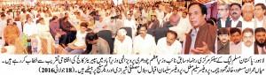 Photo CPE 01 {July18-16}-Urdu