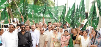 "Model Town tragedy martyrs spirits calling for ""Qisas"", PML"