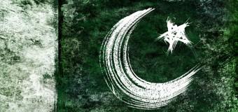 شہداء پاکستان کے مقدس خون سے وفا کا عہد کیا جائے: چودھری شجاعت حسین، پرویزالٰہی، مونس الٰہی