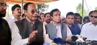 پاکستان دشمن بڑا ہو یا چھوٹا برداشت نہیں کرینگے: چودھری شجاعت حسین، پرویزالٰہی
