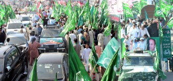 Opposition caravan has started, rulers cannot block way of people: PML