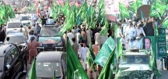اپوزیشن کا کارواں چل پڑا، حکمران عوام کا راستہ نہیں روک سکتے: پاکستان مسلم لیگ