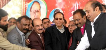 Never used word minority, all are Pakistanis and should be proud of it: Ch Shujat Hussain