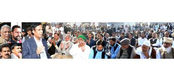 ن لیگ کے ایک اور چیئرمین چودھری غلام فرید نے پاکستان مسلم لیگ کی حمایت کا اعلان کر دیا