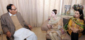 Video Footage: چودھری شجاعت حسین سے مشعال یاسین ملک کی ملاقات