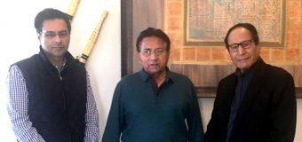 اپوزیشن اتحاد ملکی و عالمی حالات کا تقاضا ہے: چودھری شجاعت حسین اور مونس الٰہی کی پرویزمشرف سے ملاقات