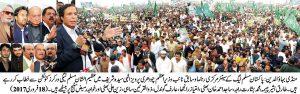 Photo CPE 01 {Feb-18-17}-Urdu