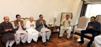 Ch Shujat Hussain, Parvez Elahi and Salik Hussain offer fateha for Basit Hassan