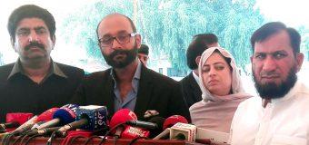 توہین رسالتﷺ کرنے والوں کیخلاف فوری کارروائی کی جائے: پاکستان مسلم لیگ کی قرارداد پنجاب اسمبلی میں منظور