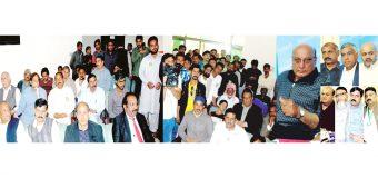 حکمرانوں نے ایٹمی پاکستان پر ناقابل برداشت قرضوں کا بوجھ ڈال دیا: محمد بشارت راجہ
