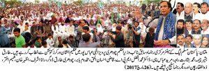 Photo CPE 01 {Mar26-17}-Urdu