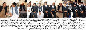 Photo CPE 01 {Mar27-17}-Urdu