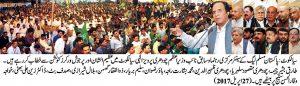 Photo CPE 01 {Apr27-17}-Urdu