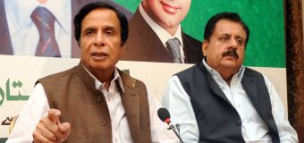 South Punjab was making progress during our tenure equal to rest of Punjab: Ch Parvez Elahi