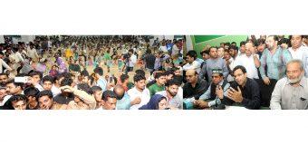 مسلم لیگ کی استحکام پاکستان ریلی، ملک دشمن ہر پالیسی کا مقابلہ کریں گے: مونس الٰہی