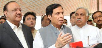 Panama Leaks shunted out Nawaz Sharif, Orange Leaks to oust Shehbaz Sharif: Ch Parvez Elahi