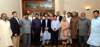 Pakistan Kabaddi Federation meeting held under chairmanship of Ch Shujat Hussain