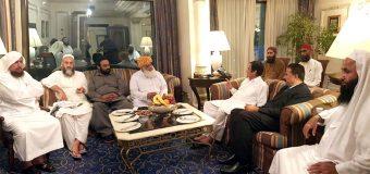 Maulana Fazlur Rehman holds special meeting with Ch Parvez Elahi in Makkah Mukkarma
