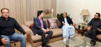 Faisal Vawda calls on Ch Shujat Hussain