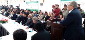 پاکستان مسلم لیگ پنجاب کے جنرل سیکرٹری چودھری ظہیرالدین خان کا لاہور ہائیکورٹ بار ایسوسی ایشن کے زیراہتمام آل پارٹیز کانفرنس سے خطاب