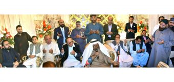 Musa Elahi's Walima reception, Key Holder of Roza-e-Rasool (ﷺ) offers special prayer