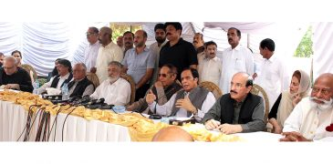 Election Commission and caretaker government measures not going towards fair elections: Pir Pagara, Ch Shujat Hussain, Parvez Elahi, Ghous Ali Shah
