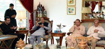 Ch Shujat Hussain meets Nawaz Sharif