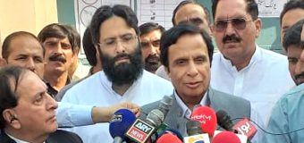 Usman Buzdar is strong Chief Minister, will deliver, change will come with new generation coming to the fore: Ch Parvez Elahi