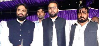 Ch Salik Hussain Photos
