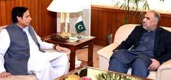 Speaker Punjab Assembly Ch Parvez Elahi calls on Speaker National Assembly Asad Qaiser