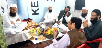 Speaker Punjab Assembly Ch Parvez Elahi meet Maulana Tariq Jamil, Maulana Ibrahim Dewla and Maulana Ahmed Lot