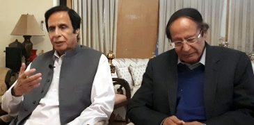 Ch Shujat Hussain Parvez Elahi and Moonis Elahi express heartfelt sympathy with affectees of Quetta explosion