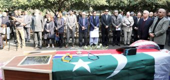 Services of Major Geoffrey Douglas Langland for education will always be remember: acting Governor Punjab Ch Parvez Elahi