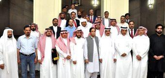 پاکستان اور سعود ی عرب کے تعلقات مضبوط پہاڑ کی مانند ہیں جنہیں کوئی نقصان نہیں پہنچاسکتا: چودھری پرویزالٰہی