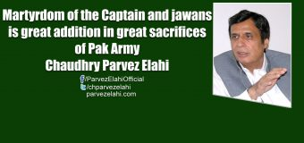 Martyrdom of the Captain and jawans is great addition in great sacrifices of Pak Army: Ch Parvez Elahi