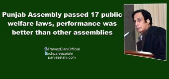 Punjab Assembly passed 17 public welfare laws, performance was better than other assemblies