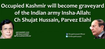 Occupied Kashmir will become graveyard of the Indian army Insha-Allah: Ch Shujat Hussain, Parvez Elahi