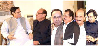 چودھری پرویزالٰہی اور طارق بشیر چیمہ سے سابق وفاقی وزیر اور پی ٹی آئی کے ٹکٹ ہولڈر شاہد اکرم بھنڈر اور آزاد امیدوار ولید اکرم بھنڈر کی ملاقات، پارٹی میں شمولیت کا اعلان، کامل علی آغا اور مونس الٰہی بھی موجود تھے